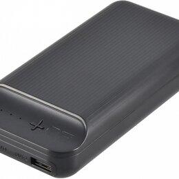 Универсальные внешние аккумуляторы - Внешний Аккумулятор (Power Bank) Hoco J52A 20000 mAh ( 5,0V - 2A, 2USB ) Черный, 0