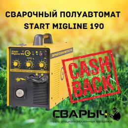Сварочные аппараты - Сварочный полуавтомат старт MIG (MigLine) 190, 0