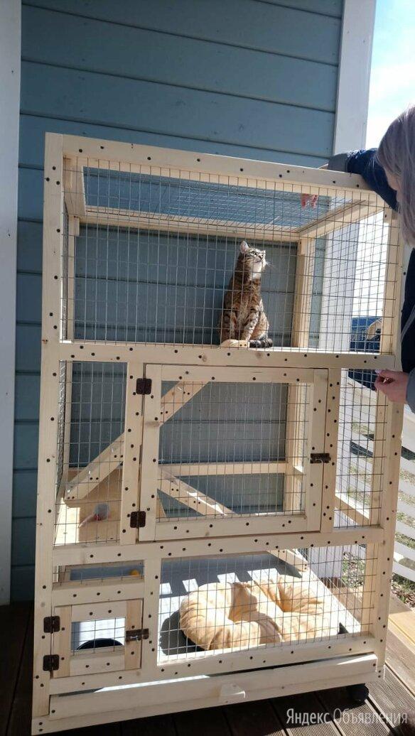 Вольеры и клетки для енотов,котов, обезьян,хорьков  и других домашних животных.  по цене 13500₽ - Прочие товары для животных, фото 0