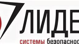 Монтажник - Монтажник слаботочных систем/ Бригада монтажников, 0