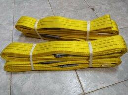 Грузоподъемное оборудование - Строп текстильный петлевой 3,0т, 0