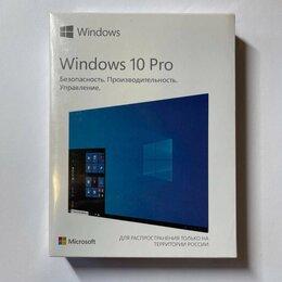 Программное обеспечение - Windows 10 Pro Box Multilanguage License, 0