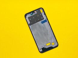 Корпусные детали - Рамка дисплея Huawei P20 Lite, 0