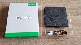 Универсальные внешние аккумуляторы - Power Bank внешний аккумулятор 10000 mAh, 0