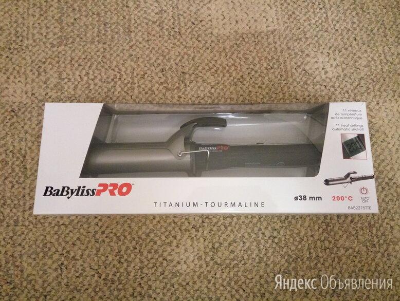 BaByliss Pro BAB2275TTE щипцы для волос по цене 3500₽ - Фены и фен-щётки, фото 0