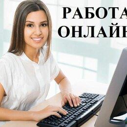 Менеджеры - Управляющий интернет магазином, 0
