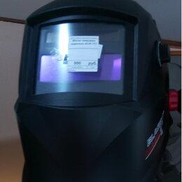 Маски и очки - Сварочная маска Хамелеон АСФ 777, 0