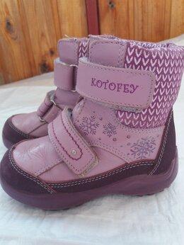 Ботинки - Зимние ботинки Котофей. 25 размер., 0