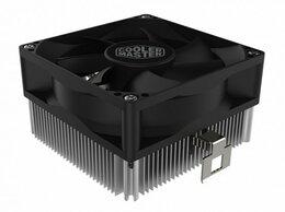 Кулеры и системы охлаждения - Кулер CPU Cooler Master A30, Socket AMD, 65W, Al, , 0
