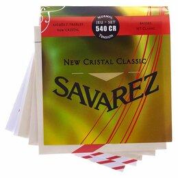 Струны - Savarez 540CR набор струн для 6-струнной…, 0