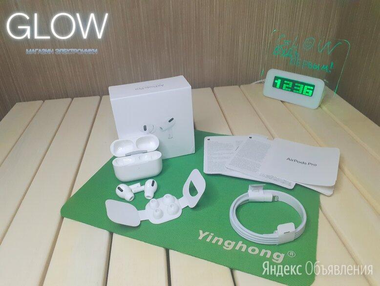 Airpods pro по цене 2590₽ - Наушники и Bluetooth-гарнитуры, фото 0