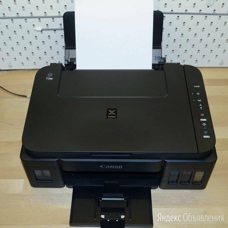Canon Pixma G3400 мфу Принтер С снпч рабочий по цене 6000₽ - Принтеры и МФУ, фото 0