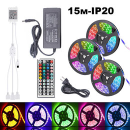 Светодиодные ленты - Лента LED цветная SMD2835…, 0