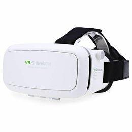 Наушники и Bluetooth-гарнитуры - Очки виртуальной реальности белые, 0