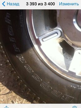Шины, диски и комплектующие - Резина с дисками Hammer 2, 0