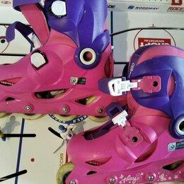 Роликовые коньки - Ролики детские р-р 32-34, 0