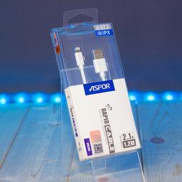 Зарядные устройства и адаптеры - Кабель ASPOR A172 Lightning 1,2 м белый, 0