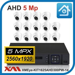 Готовые комплекты - Комплект видеонаблюдения на 14 камер XMEye, 0