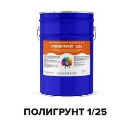 Пропитки - Грунт-пропитка для бетона и топпинга - ПОЛИГРУНТ…, 0