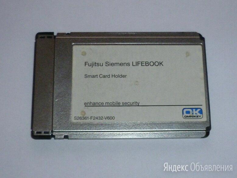 Pcmcia устройство для чтения смарт-карт по цене 500₽ - Устройства для чтения карт памяти, фото 0