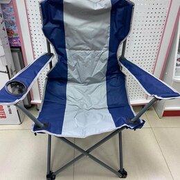 Походная мебель - Складное кресло, 0