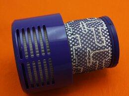 Аксессуары и запчасти - HEPA фильтр для пылесоса Dyson V10 и SV12, 0