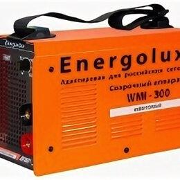 Сварочные аппараты - Сварочный аппарат инверторного типа Energolux WMI-300 , 0
