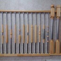 Лестницы и элементы лестниц - Комбинированные балясины бук хром, 0