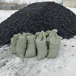 Аксессуары - Дрова уголь, 0