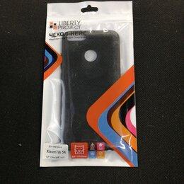 Чехлы - Чехол сетка бампер для Xiaomi Mi5x (Mi A1), 0