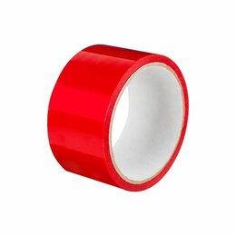 Строительный скотч - Скотч цветной 50мм*66м Deluxe 50мкм красн./72, 0