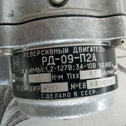 Электроустановочные изделия - Электродвигатель асинхронный  рд-09-П2А и ДСМ 1/300-П-220 УХЛ 4,2, , 0