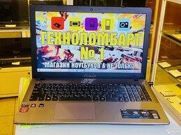 Ноутбуки - Игровой Asus FX-7500(3.3GHz/12Gb/R5 M230(GF 920М), 0