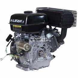 Обогреватели - Двигатель LIFAN (Лифан) 192FD D25 катушка 18 Ампер, 0
