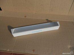 Аксессуары и запчасти - Для холодильника Стинол балкон от морозильной кам, 0