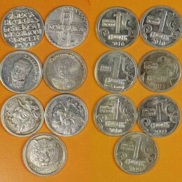 Жетоны, медали и значки - лот водочных жетонов серебро, 0