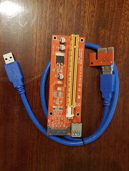 Компьютерные кабели, разъемы, переходники - PCI-E Riser Card 007S PCIE 1X 16X Adapter 60CM, 0
