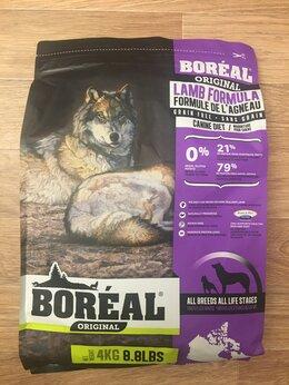 Корма  - Корм для собак Boreal Original 4кг (Канада), 0