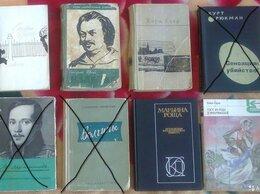 Художественная литература - Художественная литература -2, 0