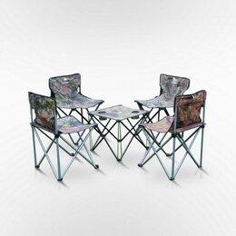 Походная мебель - Набор складной мебели Пикник с сумкой-чехлом…, 0