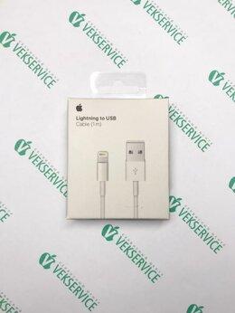 Зарядные устройства и адаптеры - Кабель для iPhone ОРИГИНАЛ, 0