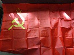 Флаги и гербы - Флаг СССР, 0