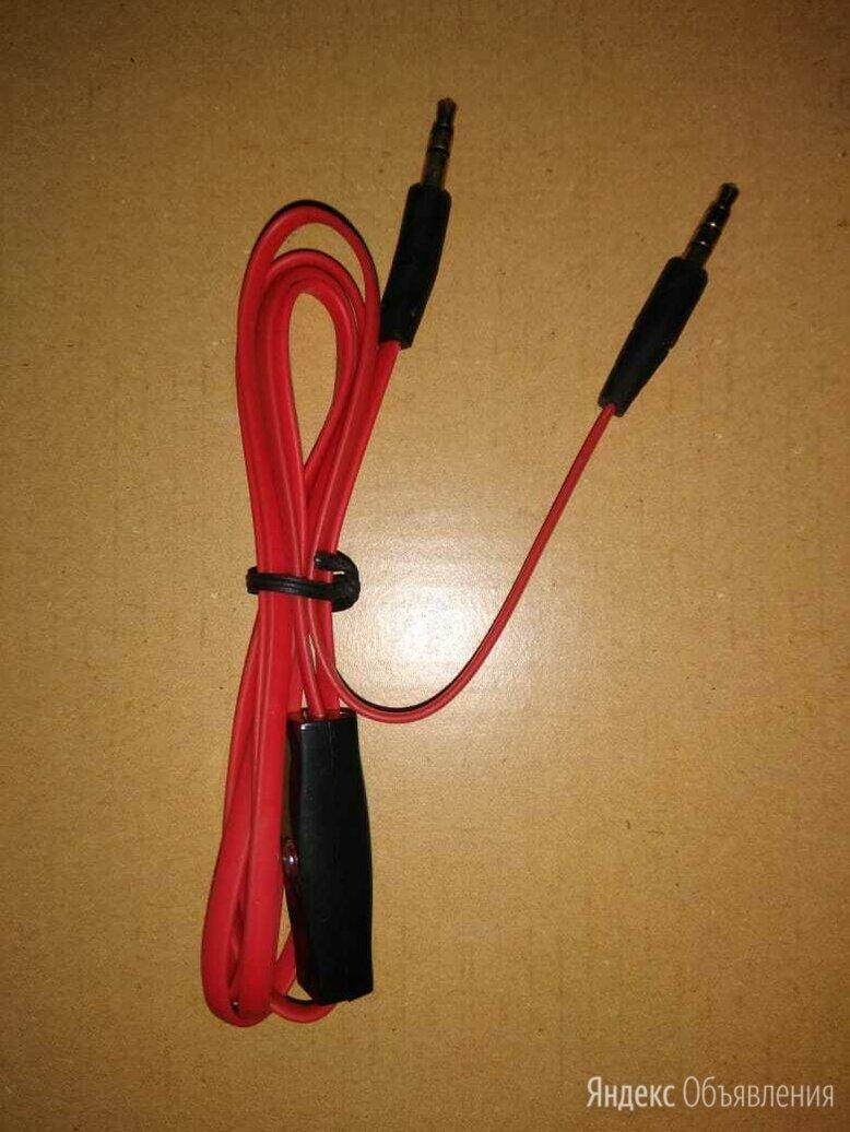 Шнур для наушников по цене 250₽ - Аксессуары для наушников и гарнитур, фото 0