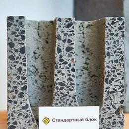 Строительные блоки - Керамзитобетонные блоки М50-М100, 0