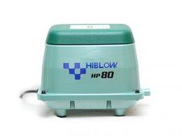 Септики - Компрессор Hiblow hp 80 для септика и пруда…, 0