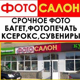 Фото и видеоуслуги - Фотосалон, 0