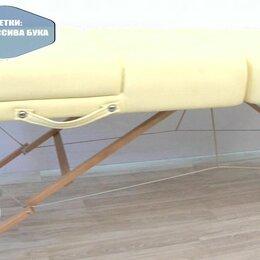 Массажные столы и стулья - Кушетка для массажа, 0