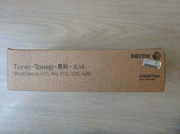Чернила, тонеры, фотобарабаны - тонер 006R01044 для WC 415, 420, 0