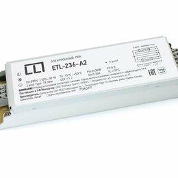 Блоки питания - ЭПРА для люминесцентных ламп ETL-236-А2, 0