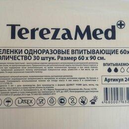 Средства для интимной гигиены - Пеленки 60х90, 0